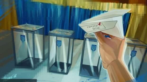 """""""Шухер, чреватый распадом"""": Стало известно о главной проблеме Киева"""