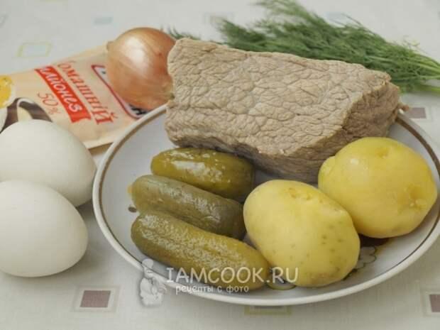 Ингредиенты для салата «Рождественский венок» с говядиной