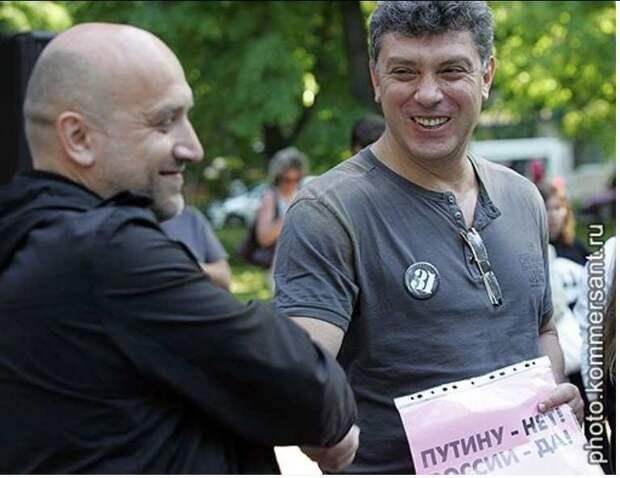 Прилепин вместе с Немцовым боролся против Шустера