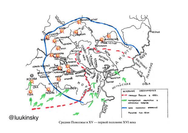 синим зона  вторжений казанских татар. зеленым крымских татар