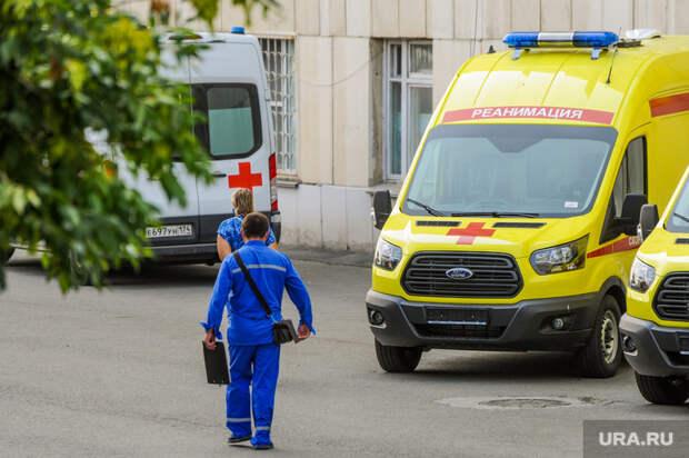 Областная больница №3. Челябинск, минздрав, реанимобиль, медицина, скорая помощь, врач
