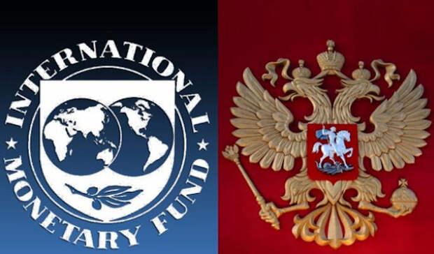 Новости не из параллельной вселенной: ЦБ России отказал МВФ уничтожать экономику, а Лавров предупредил о разрыве связей с Евросоюзом