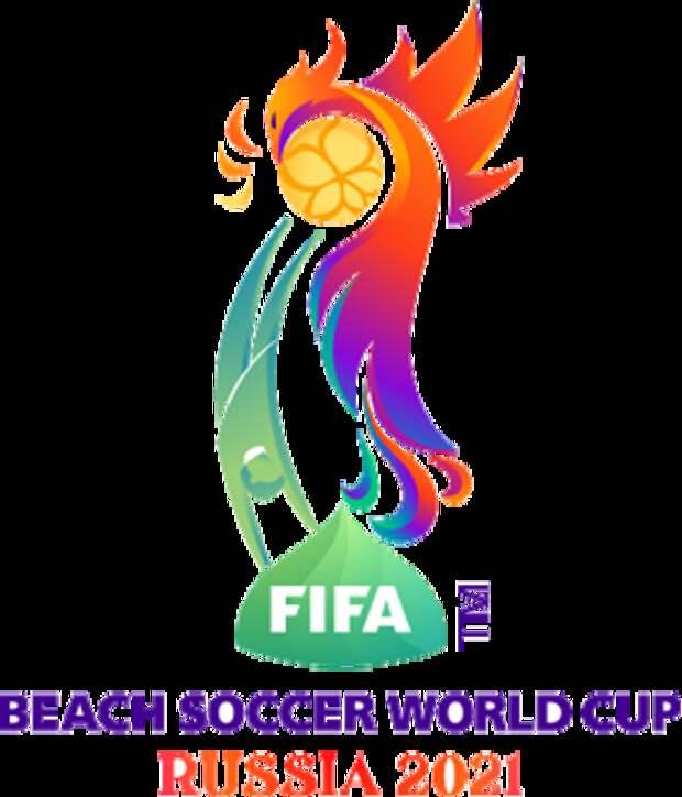 Дубль Крашенинникова помог сборной России в третий раз в своей истории выиграть чемпионат мира по пляжному футболу!
