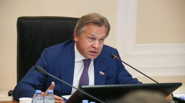 «Без мозгов»: Пушков оценил политику Зеленского