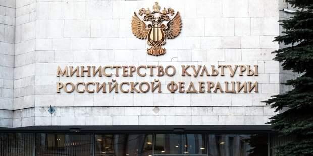 Министр культуры отреагировала на смерть Мамонова