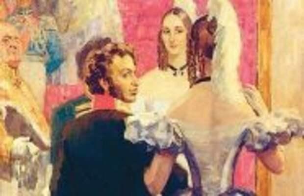 История и археология: Кто родил Александру Пушкину внебрачного ребенка, и Как великий поэт отнесся к этому событию