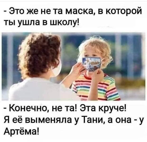 Корреспондент задает вопрос провинциальному российскому пенсионеру...