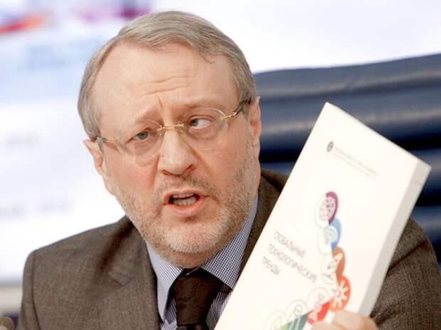 Леонид Гохберг: русские мешают России