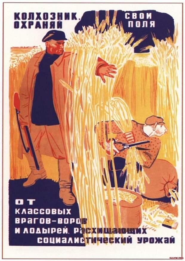 СССР, который создали коммунисты, а развалили коммунизды