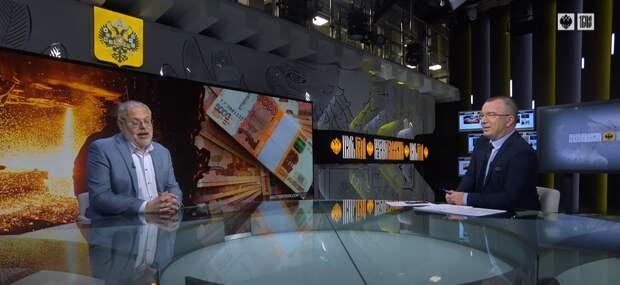 """Михаил Хазин: """"Друзей Путина"""" будут поджимать ради """"большого шухера"""""""