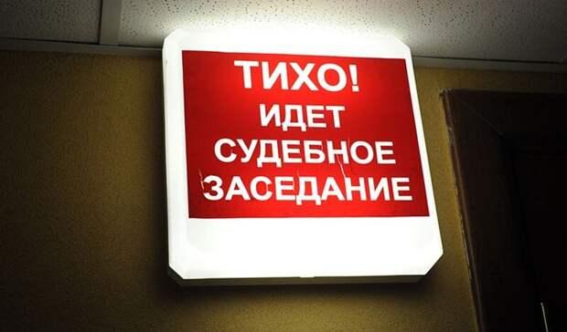Двум оренбурженкам влепили штрафы за несданные тесты на коронавирус