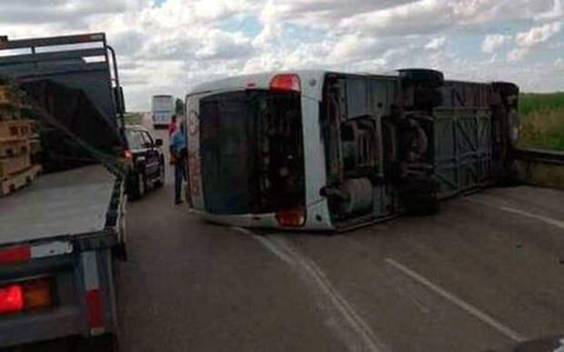 Российские туристы попали в серьезную аварию в Доминикане
