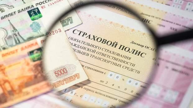 Инвалиды Подмосковья теперь могут подать заявление на возврат стоимости ОСАГО онлайн