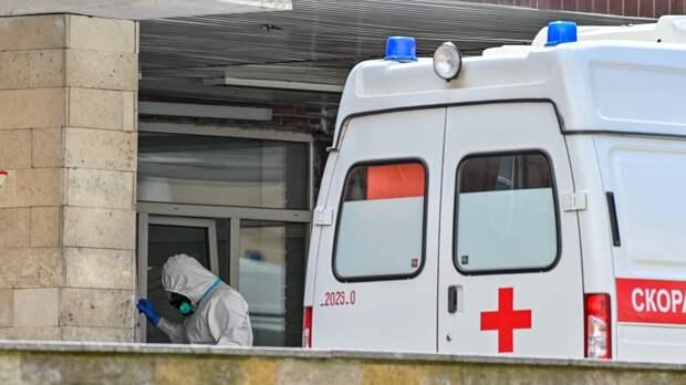 Родители четверых детей отказались от их госпитализации после отравления хлором в Таганроге