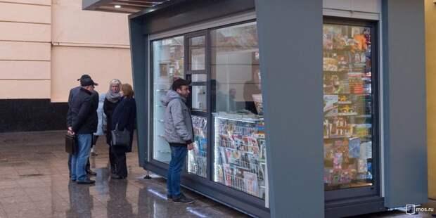 Бизнесмены посоревнуются в конкурсе за размещение киоска печати на Ленинградке