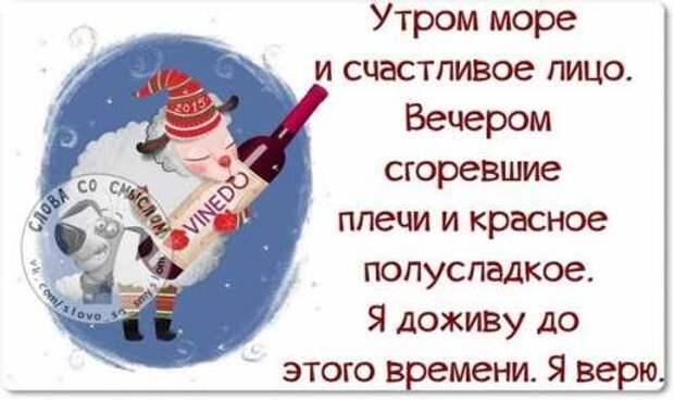 5402287_1425214683_voskresnovesenniefrazyvkartinkah16 (500x297, 20Kb)