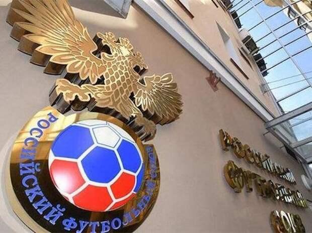 В российском футболе снова поменяли правила: стыковых матчей не будет