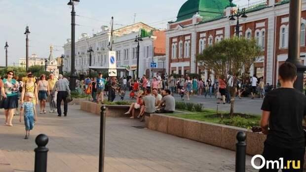 В конце мая в Омске пройдёт открытие туристического сезона