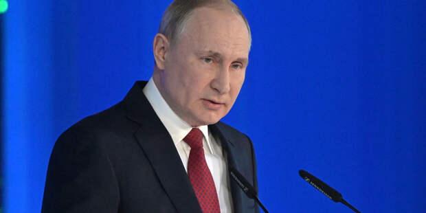 Путин перечислил главные ценности культуры России