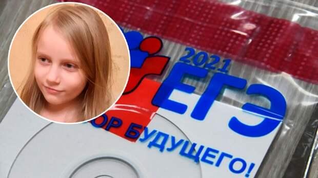 Восьмилетняя девочка из Москвы сдала ЕГЭ и получила аттестат за 11-й класс