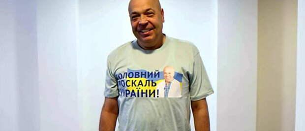 Москаль увидел новое «отравление Ющенко»