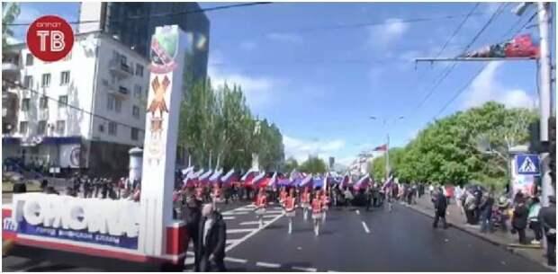 Горловчане приняли участие в праздничном шествии в Донецке