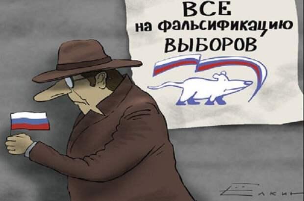 По данным Левада Центра, лишь 15% москвичей готовы проголосовать за партию «Единая Россия»