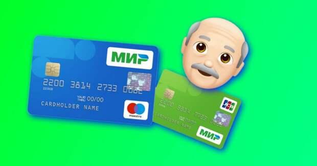 5 новых законов мая: перерасчет пенсий и амнистия капитала