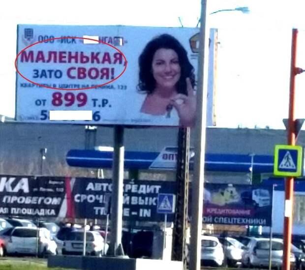 Реклама - двигатель чего-то...