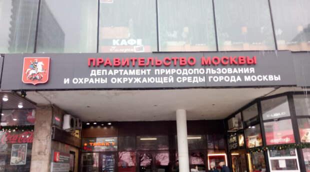 Столичный департамент природопользования скрывает от жителей реестр по озеленению Москвы