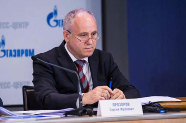 Топ-менеджер «Газпрома» обматерил подчиненных из-за пропавшего газопровода