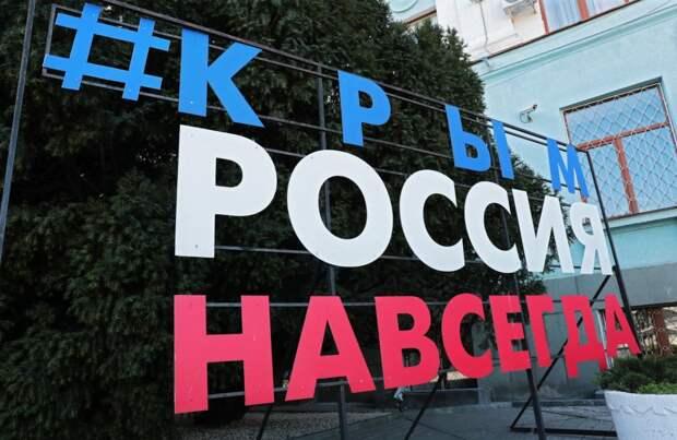 В Крыму построят станцию системы предупреждения о пусках ракет