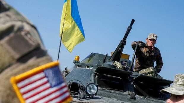 В российском МИД рассказали о последствиях оказания США военной помощи Украине