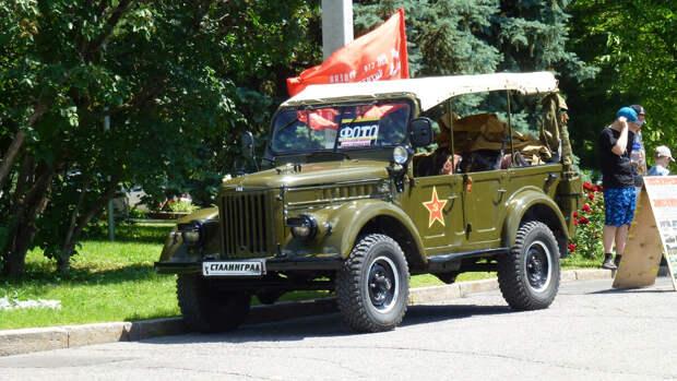 Газ-69 на Мамаевом кургане