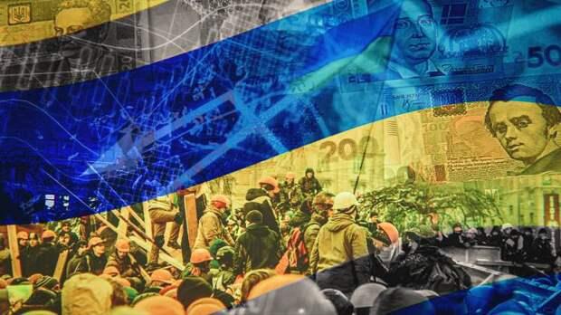 Бунты и отчуждение территорий: что ждет Украину без финансирования Запада