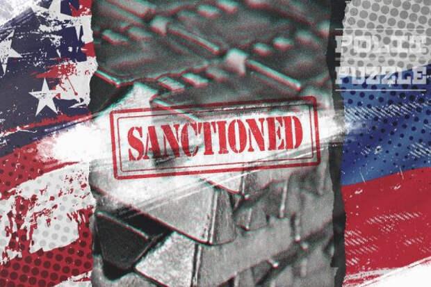 Брутер: отключив РФ от SWIFT, США одновременно перепрыгнут через несколько точек невозврата