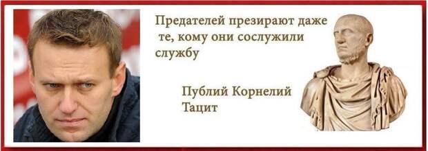 Кого считать предателями в России? Коммунистов, либералов или демократов? А может уличных протестунов?