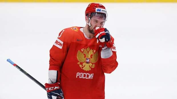 Овечкин не поможет сборной России на чемпионате мира