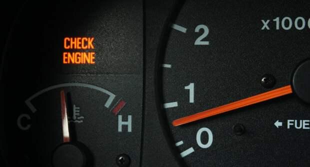 Загорелся «Check Engine» — причины, как убрать индикатор