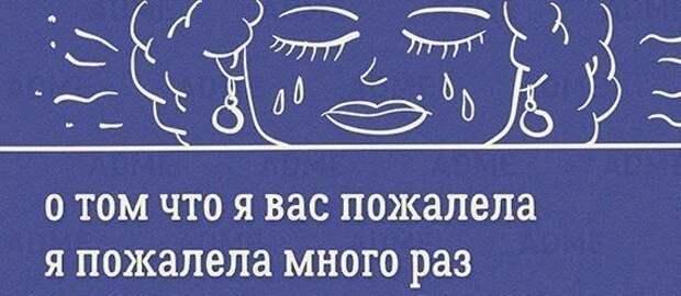 Жизненные двустишия от Владимира Вишневского