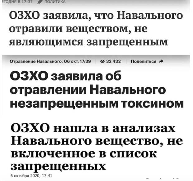 Ситуация с отравлением Алексея Навального резко обострилась.