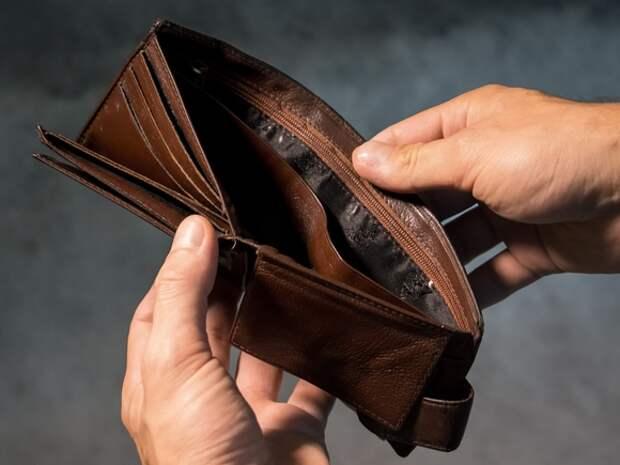 В петиции на сайте РОИ просят изменить минимальные зарплаты по регионам