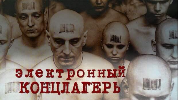 Абажуры из кожи и распятые священники. Что творили нацисты в Бухенвальде