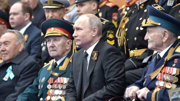 В Москве прошел Парад Победы. События дня