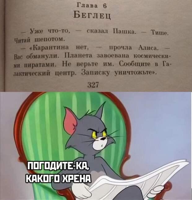 Абзац из книги