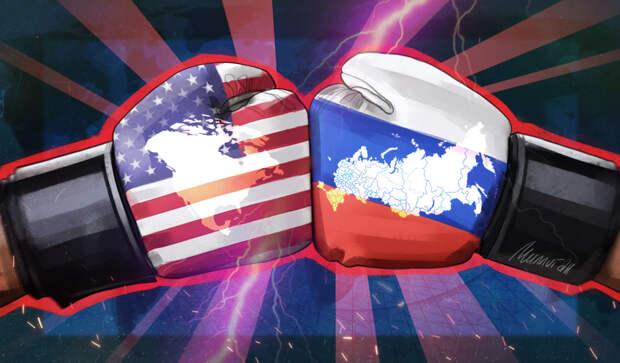 США играют с Россией в «кошки мышки», но это не сработает