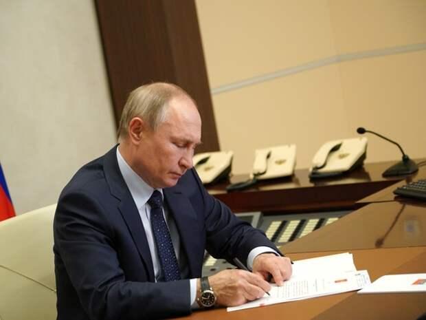 Двенадцать российских городов получили звания «Город трудовой доблести»