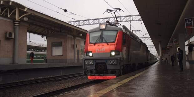Расписание электричек от станции Ховрино изменится 29 апреля