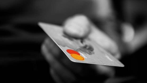Подольчан просят никому не сообщать данные банковских карт по телефону