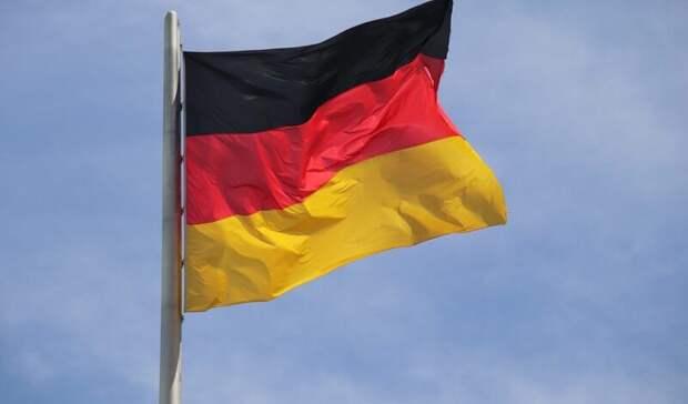 ВГермании призывают отказаться отидеи постоянного членства вСовбезе ООН